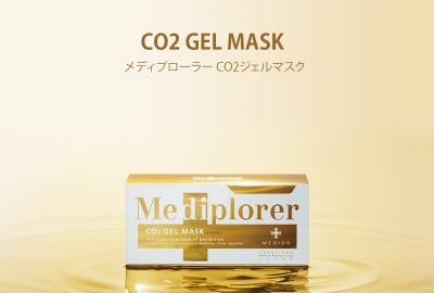 Mặt nạ Co2 Gel Mask - Giải pháp chăm sóc làn da an toàn sau liệu trình xâm lấn